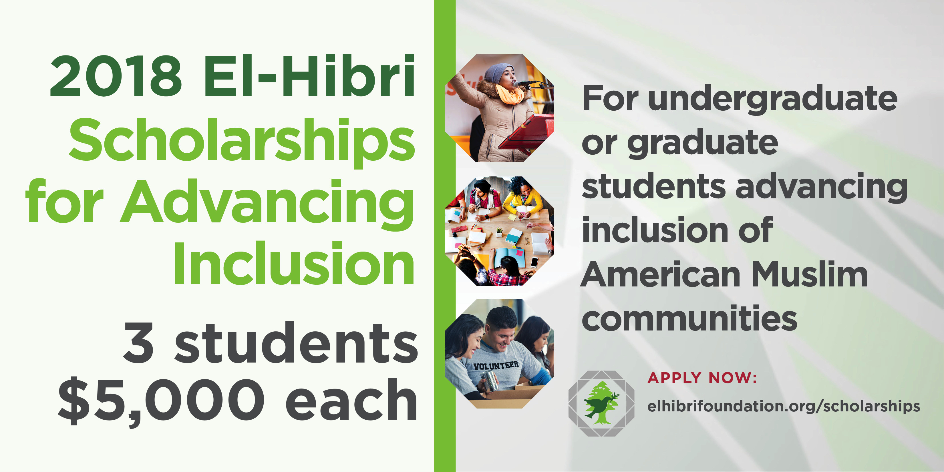 2018 scholarships call for apps